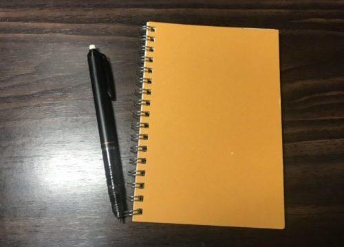 画像:ミニノート日記でアウトプットしよう