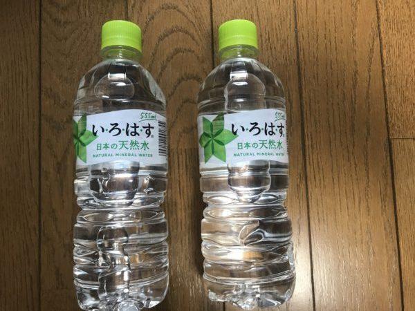 水と食料をまず用意。特に水。