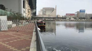 名古屋の隠れた観光名所!水上バスから名古屋を見る「クルーズ名古屋」