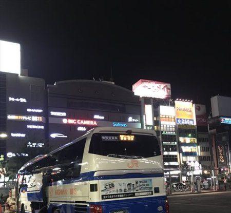 名古屋から東京までを行く夜行バス「ドリームなごや」