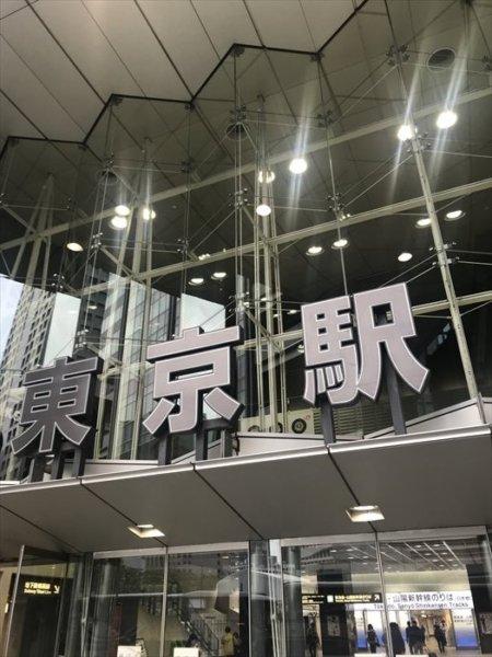 午前6時 東京駅に到着~!