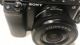 初心者でもミラーレス一眼でうまく撮影したい!α6000の撮影のコツ:初級