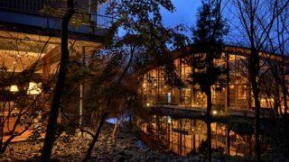 感想:「何もしない」という贅沢な時間と空間。箱根リトリートföre(フォーレ)