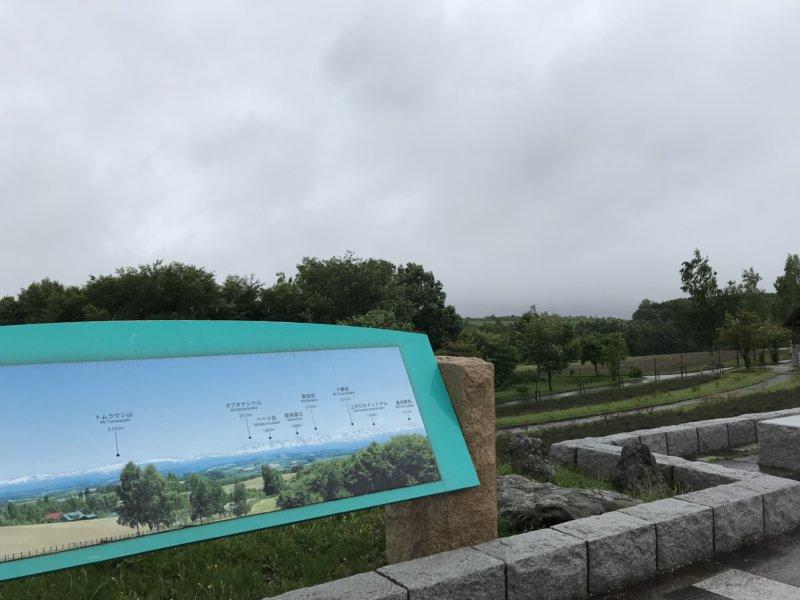 晴れていたら北海道の山々を遠くに見ることができたようです。また来るぞ!