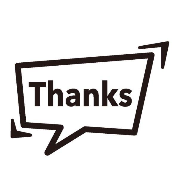 クレーム対応時の「ありがとうございました」の使いどころ