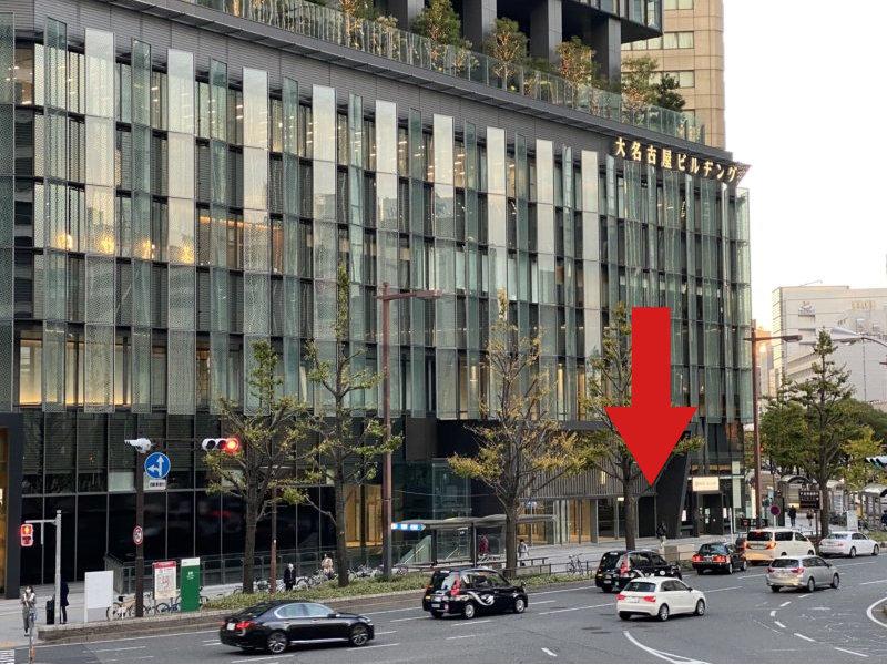 名古屋駅を出て大名古屋ビルヂング1FのUFJ銀行を目指します。